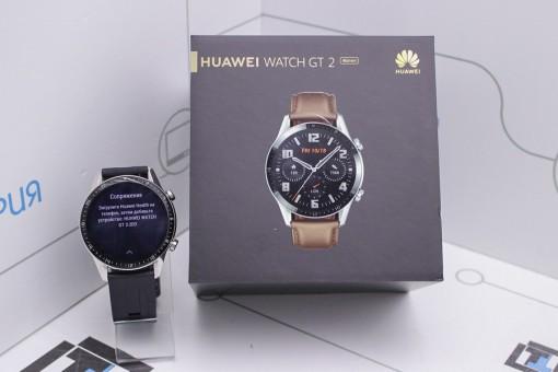 Huawei Watch GT2 Classic Edition 46 mm