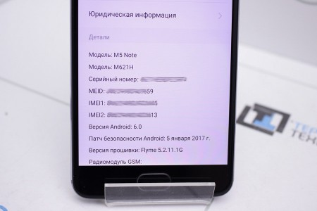 Смартфон Б/У MEIZU M5 Note 16GB Gray
