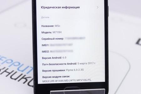 Смартфон Б/У MEIZU M5c