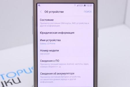 Смартфон Б/У Samsung Galaxy J2 Prime Apricot