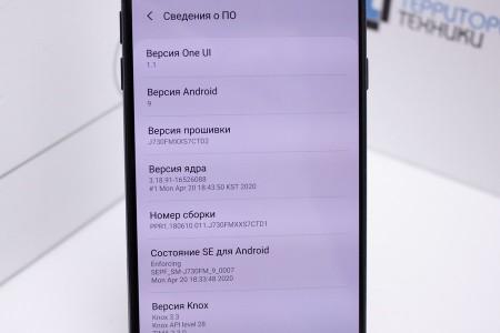 Смартфон Б/У Samsung Galaxy J7 (2017) Dual SIM