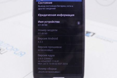Смартфон Б/У Samsung Galaxy S4 mini (I9190)