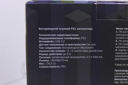 Приставка Б/У Sony PlayStation 3 Slim 120Gb