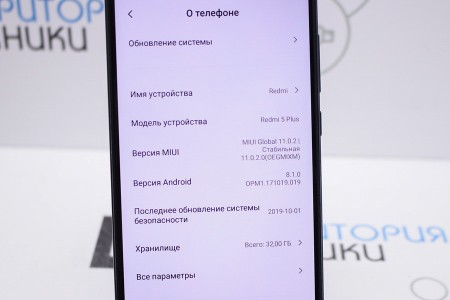 Смартфон Б/У Xiaomi Redmi 5 Plus 3GB/32GB