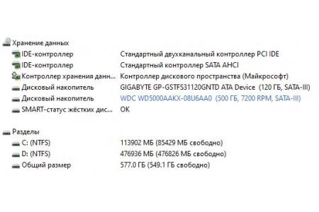 Системный блок Б/У Aerocool - 3325