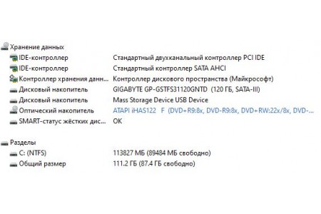 Компьютер Б/У Haff - 3331