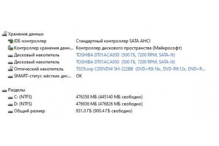 Сервер Б/У Cooler Master Server - 3343