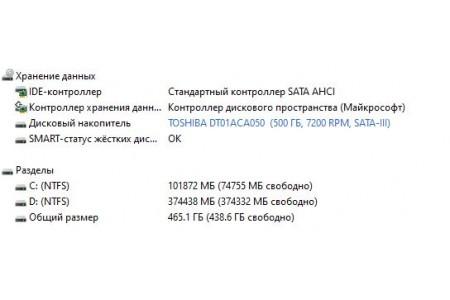 Системный блок Б/У HAFF - 3361