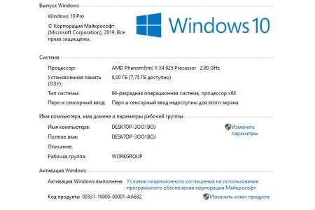 Системный блок Б/У Delux DW600 - 3364