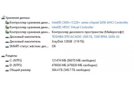 Системный блок Б/У Zalman R1 - 3438