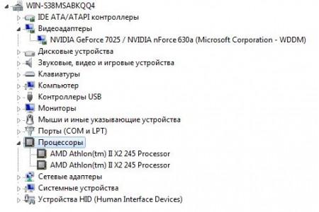 Системный блок Б/У Delux - 3461