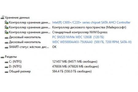 Системный блок Б/У Zalman T6 - 3578