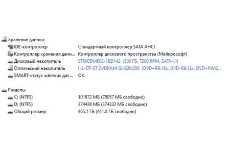 Системный блок Б/У Black - 3604