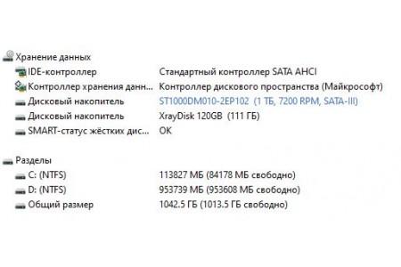 Системный блок Б/У HAFF - 3607