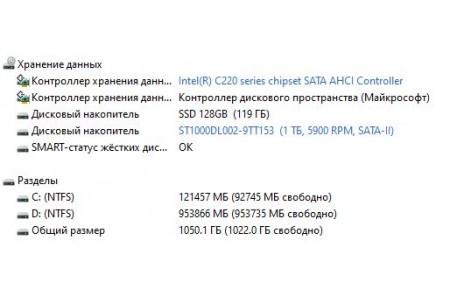 Системный блок Б/У PowerMan - 3617