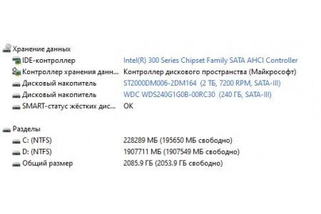 Системный блок Б/У Zalman N3 - 3628