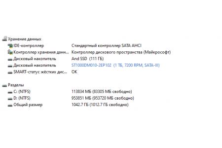Системный блок Б/У Aerocool - 3751