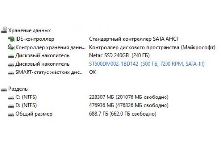 Системный блок Б/У In Win - 3776