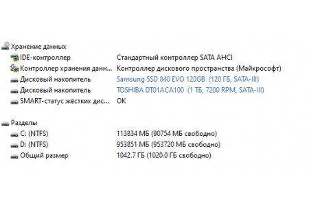 Системный блок Б/У PowerMan - 3777