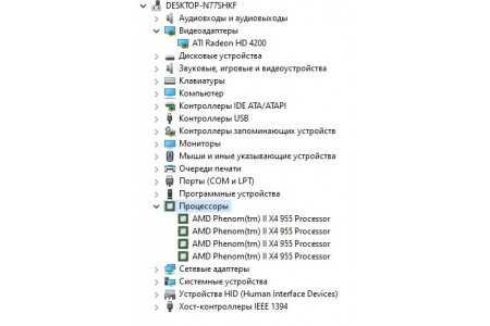 Системный блок Б/У In Win - 3778