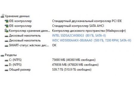 Системный блок Б/У ExeGate - 3779