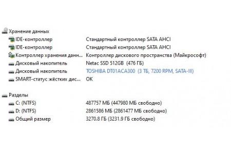 Системный блок Б/У Zalman - 3859
