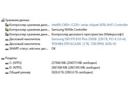 Системный блок Б/У DeepCool - 3861