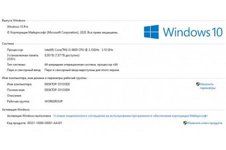 Системный блок Б/У In Win - 3862