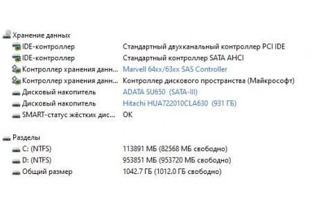 Системный блок Б/У Haff - 3864