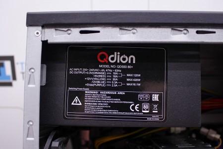 Системный блок Б/У Cooler Master - 3880