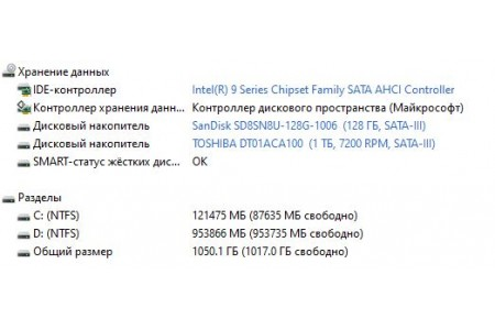 Системный блок Б/У Zalman ZM-Z1 - 3961