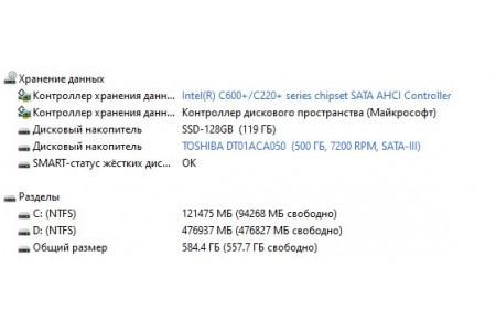 Системный блок Б/У In Win - 3963
