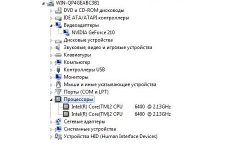 Системный блок Б/У Black - 3975