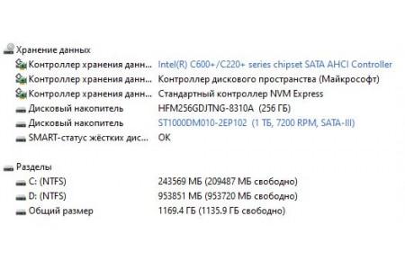Системный блок Б/У InterTech - 3977