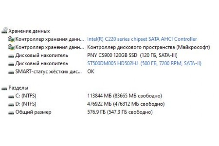 Системный блок Б/У Zalman T6 - 3978
