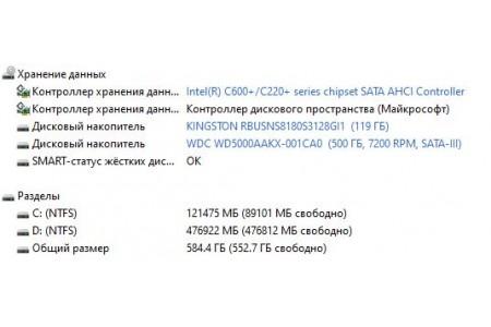 Системный блок Б/У AeroCool - 3979