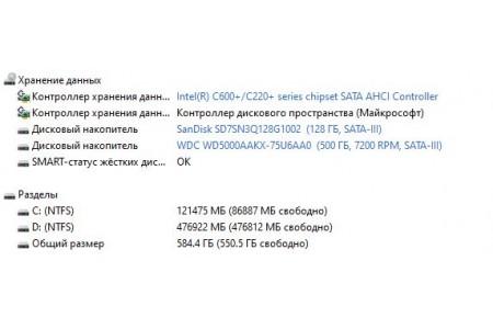 Системный блок Б/У AeroCool - 3981