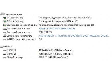 Системный блок Б/У In Win - 3991