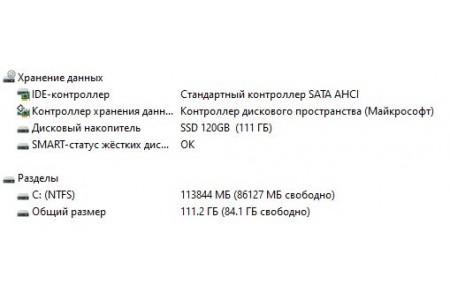 Компьютер Б/У Black Mini - 3992