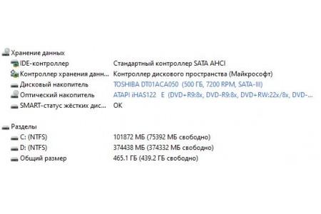 Системный блок Б/У Black - 3994