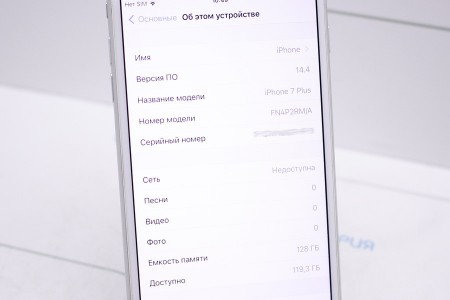Смартфон Б/У Apple iPhone 7 Plus 128Gb Silver