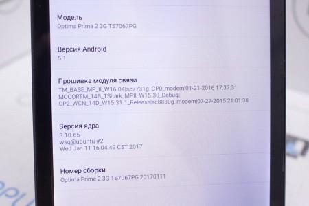 Планшет Б/У Digma Optima Prime 2 8GB 3G