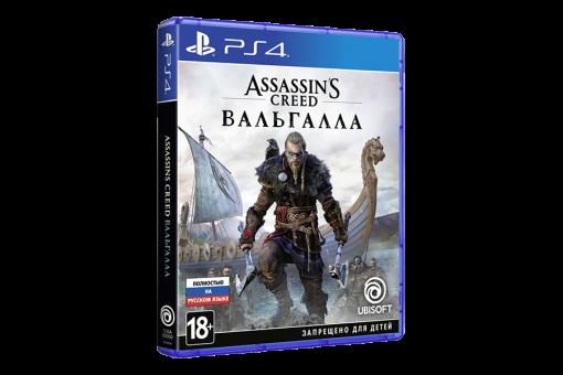 Диск с игрой Assassin's Creed Вальгалла для PlayStation 4