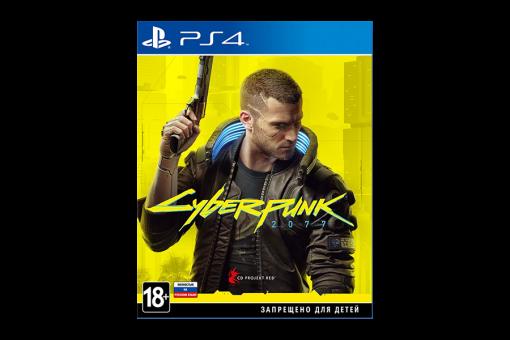 Диск с игрой Cyberpunk 2077 для Sony PlayStation 4