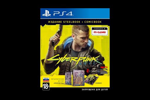 Диск с игрой Cyberpunk 2077 (Steelbook + Comicbook) для Sony PlayStation 4