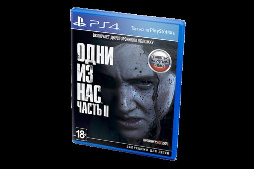Диск с игрой Одни из нас: Часть II  для PlayStation 4