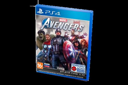 Мстители Marvel для PlayStation 4
