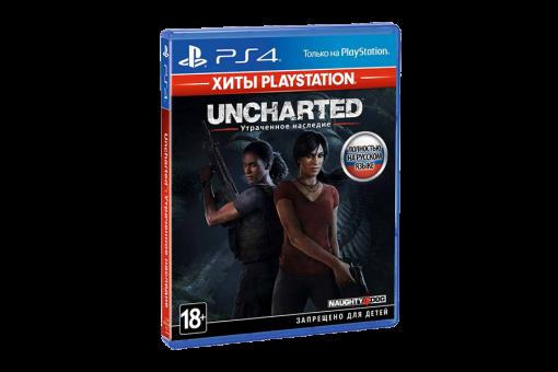 Диск с игрой Uncharted: Утраченное наследие для PlayStation 4