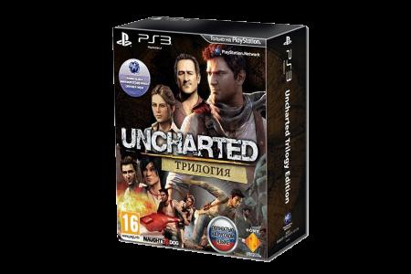 Uncharted Трилогия для PlayStation 3