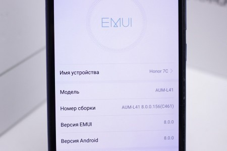 Смартфон Б/У HONOR 7C AUM-L41 Blue